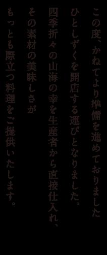 池尻大橋 ひとしずく>